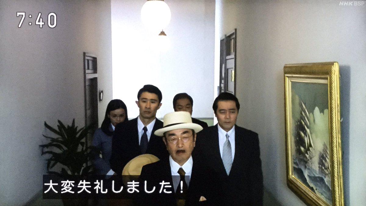 エール小山田耕三