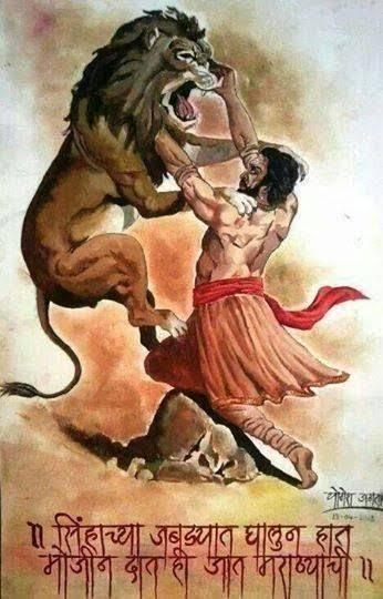 स्वराज्याचे धाकले धनी, धर्मवीर छत्रपती संभाजीराजे भोसले यांना मानाचा मुजरा! #sambhajimaharaj #Swarajyaveer_Sambhajiraje #MarathaWarrior pic.twitter.com/fAYBqDivmK