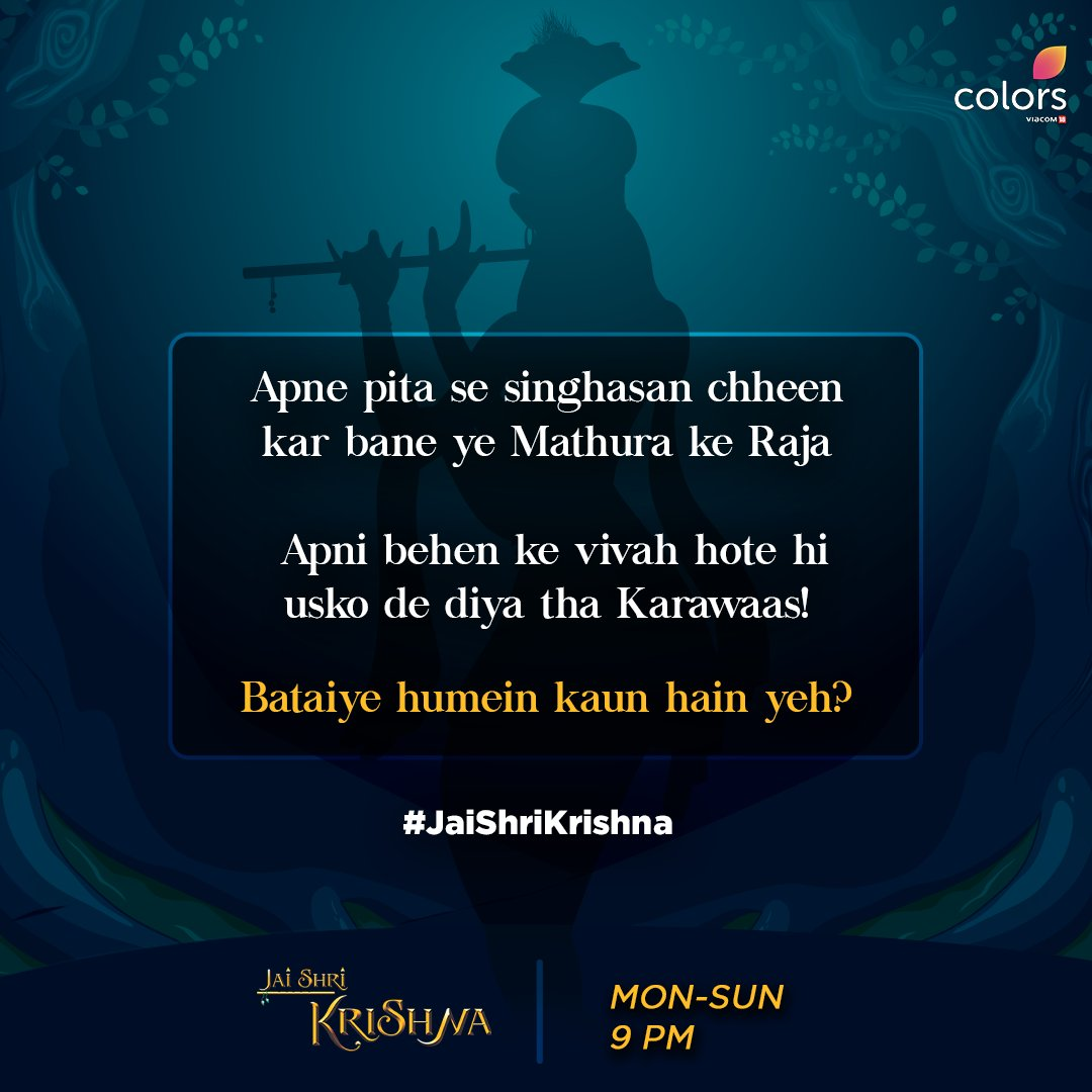 Bataiye humein kaun hain yeh, comments section mein aur dekhiye #JaiShriKrishna, Mon-Sun raat 9 baje, sirf #Colors par. 😍 #DhritiBhatia Anytime on @justvoot.