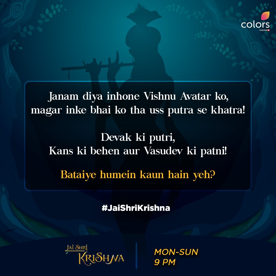 Kya aap jaante hai iss sawal ka sahi jawaab? Toh bataiye humein comments section mein aur dekhiye #JaiShriKrishna, Mon-Sun raat 9 baje, sirf #Colors par. 😍 #DhritiBhatia Anytime on @justvoot.