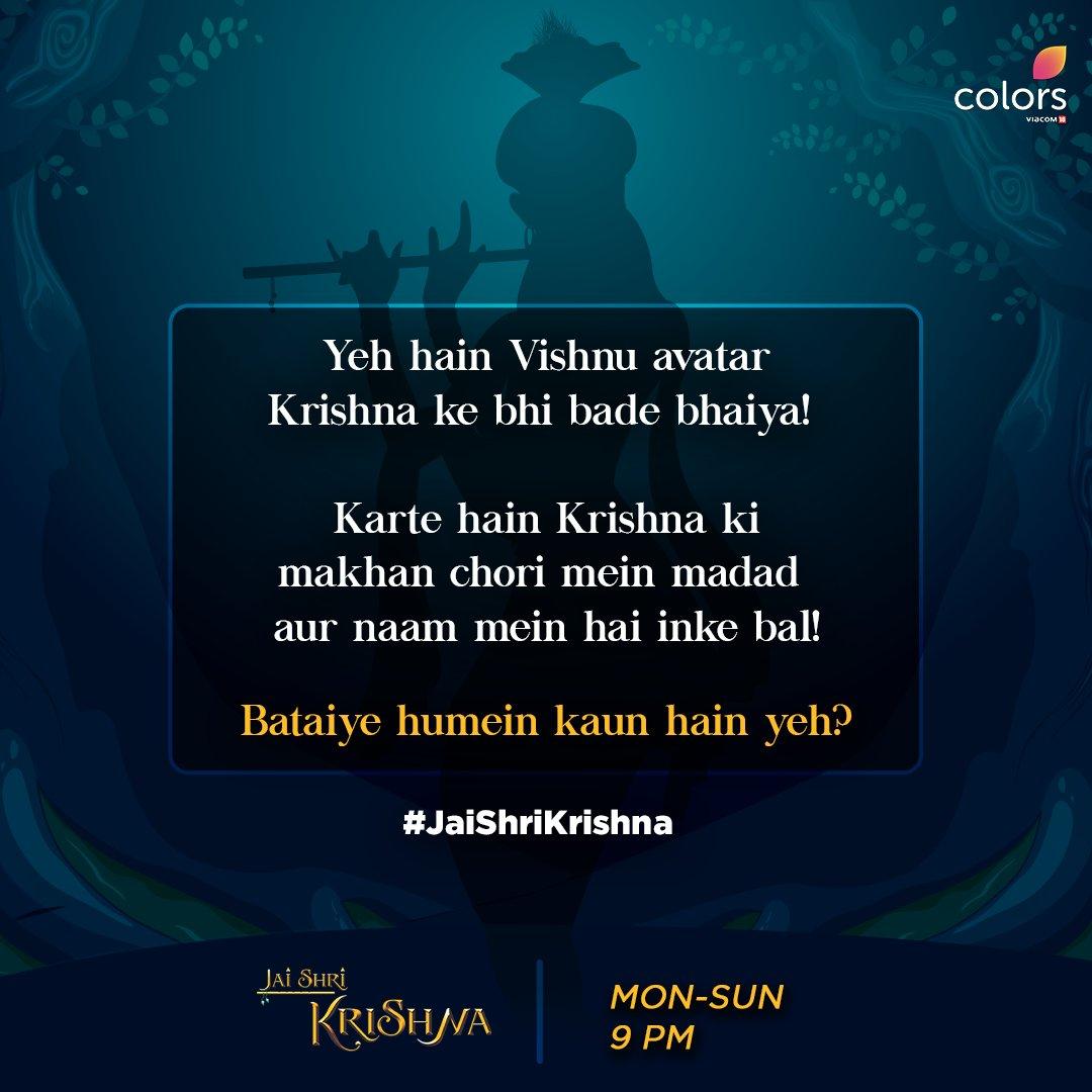 Kya aapko pata hai inn ka naam? 🤔 Bataiye humein comments section mein aur dekhiye #JaiShriKrishna, Mon-Sun raat 9 baje, sirf #Colors par. 😍 #DhritiBhatia Anytime on @justvoot.