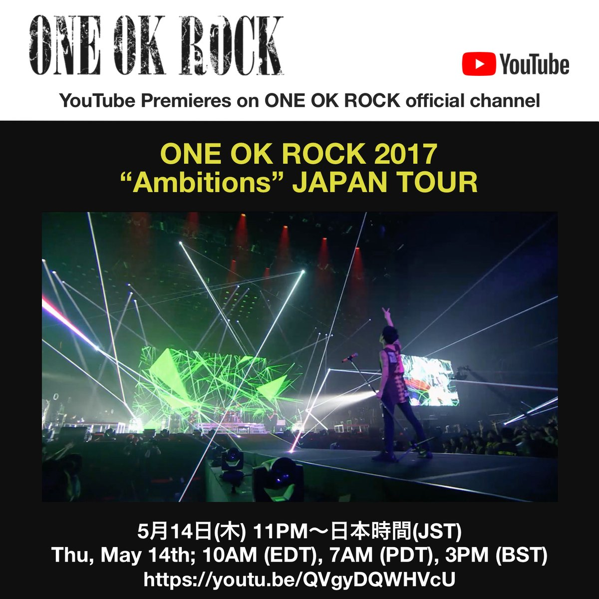 Ambitions!! Who is up for this? We are almost there guys, remember #dontstopthemusic and #stayhome #ONEOKROCK Thursday, May 14th 11:00PM (JST) 10:00 AM (EDT), 7:00 AM (PDT), 3:00 PM (BST) URL:youtu.be/QVgyDQWHVcU