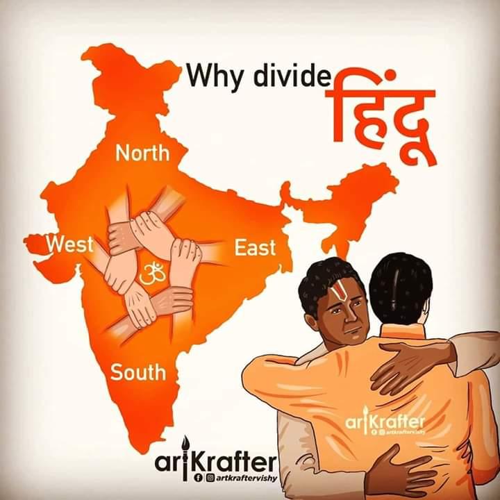 RT @RajputManishs: #हिन्दू_हिन्दू_भाई_भाई #BengalBurning https://t.co/HhL3cxmiCn
