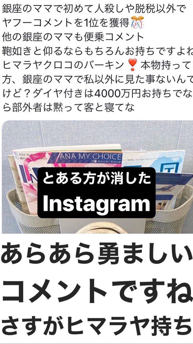 藤崎 オーナー ママ クラブ