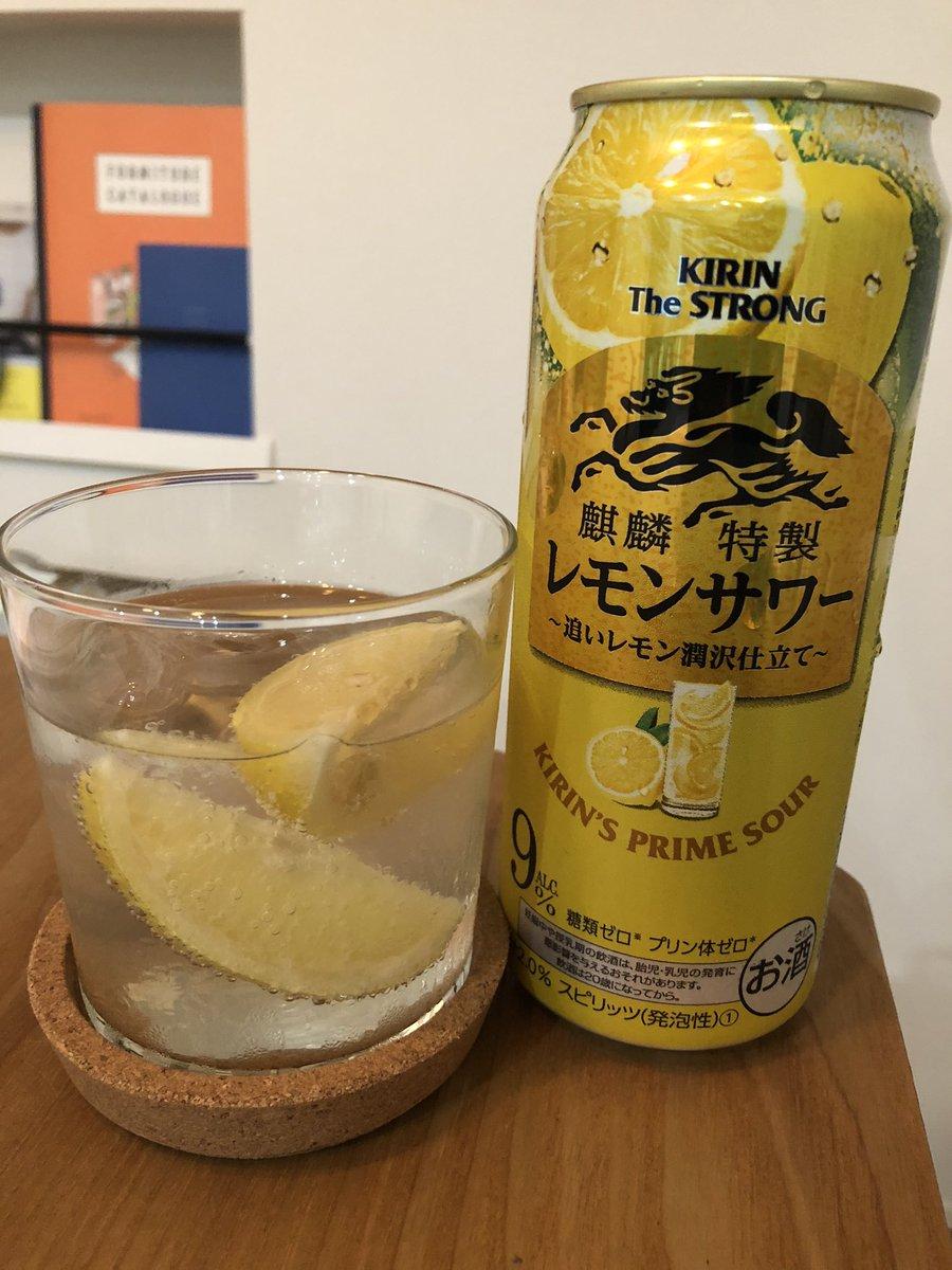 キリン レモン サワー ミスチル