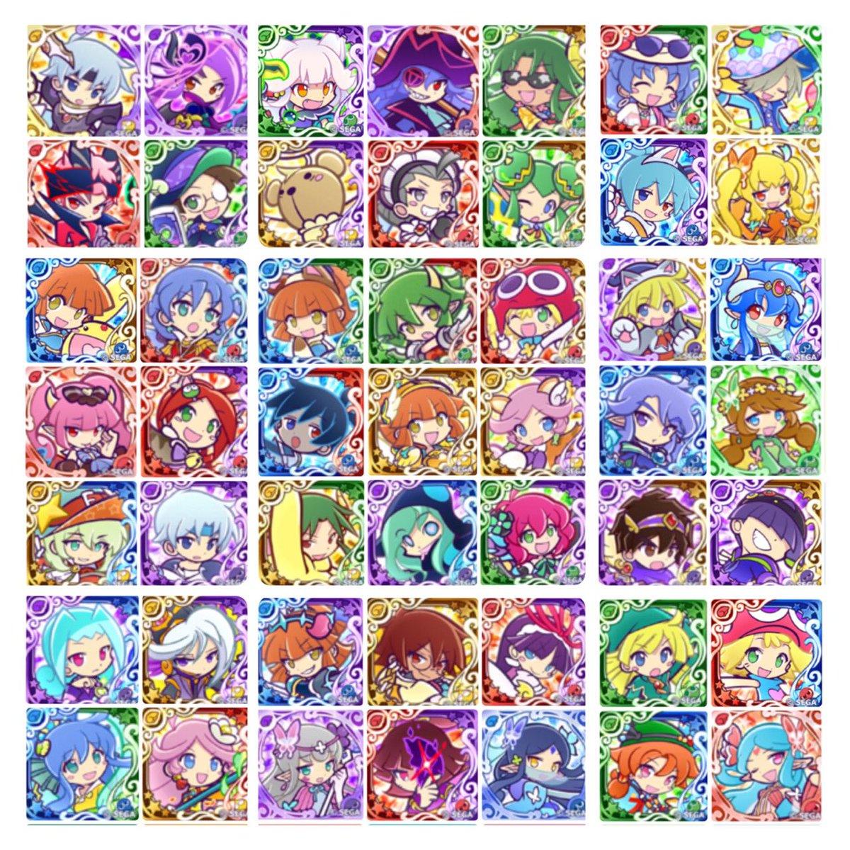 ぷよ クエ フェス キャラ ぷよフェスキャラ評価一覧! ぷよぷよ好きのぷよクエブログ