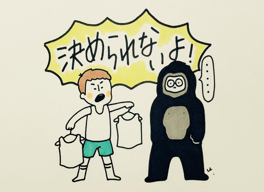ゴンちゃん シソンヌ