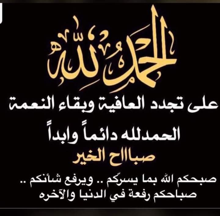 Oman Muscat Majiedali2 تويتر
