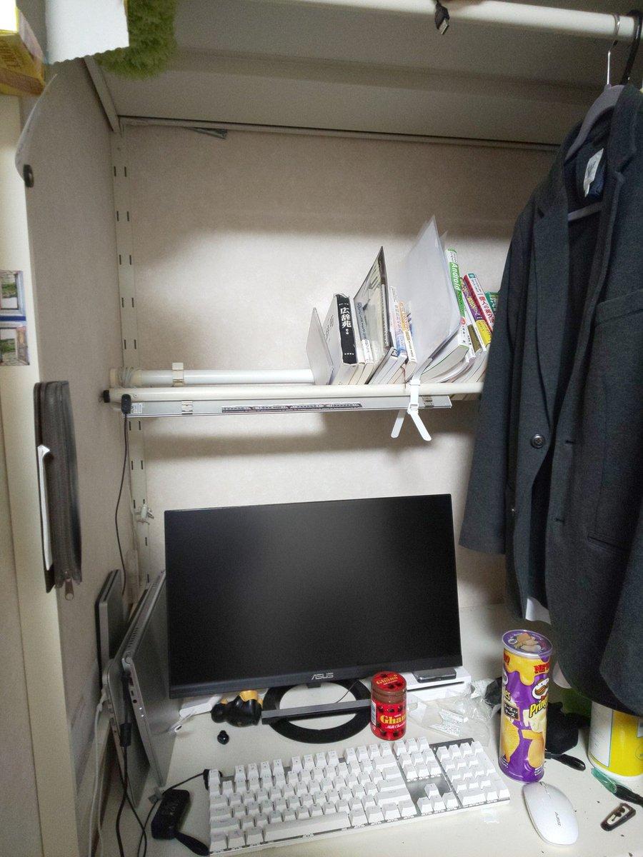 1ヶ月以上、押入れに出勤してる...「自宅勤務ならぬ押し入れ勤務」!