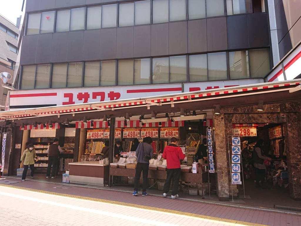 池袋 コロナ ユザワヤ 手作りホビーの専門店「ユザワヤ」、東武百貨店 池袋本店に新コンセプトの店舗を2月4日(木)オープン