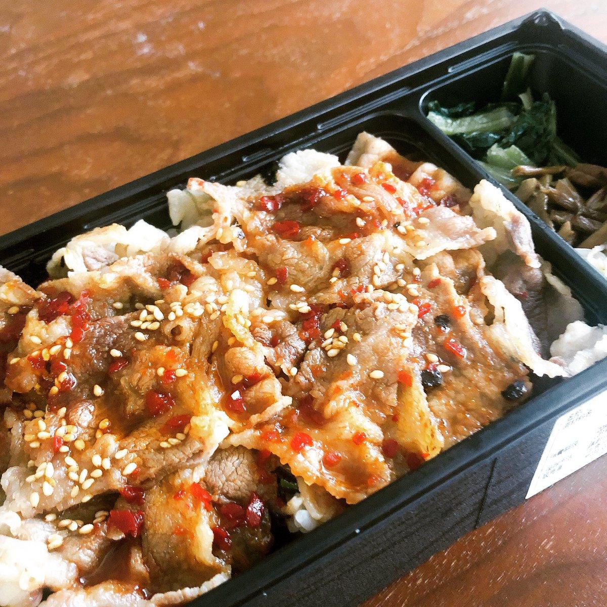 牛角 焼肉 弁当