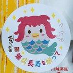 Nino_minimiのサムネイル画像