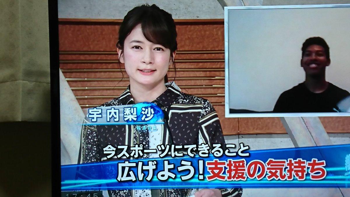"টুইটারে 宇垣みなみ友美@TBS女子アナオタク: ""2020年 5月 ..."