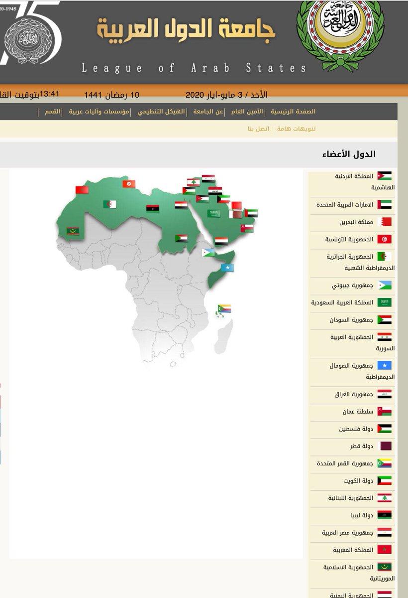 """Ο χρήστης محمد المختار الشنقيطي στο Twitter: """"أصبح سفهاء #أبوظبي ناطقين  باسم ٣٥٠ مواطن عربي، و٢١ دولة عربية. ويتجاهل المستشار الظبياني أن الدول  الأعضاء في جامعة الدول العربية ٢٢ دولة وليست ٢١،"""