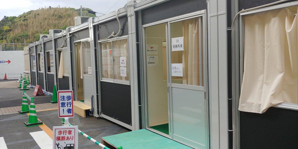 湘南 鎌倉 総合 病院 コロナ