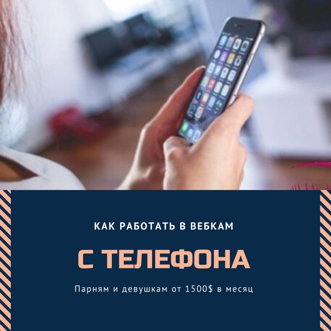 Работа по вемкам в болгар поздравления с днем рождения в смс девушке с работы