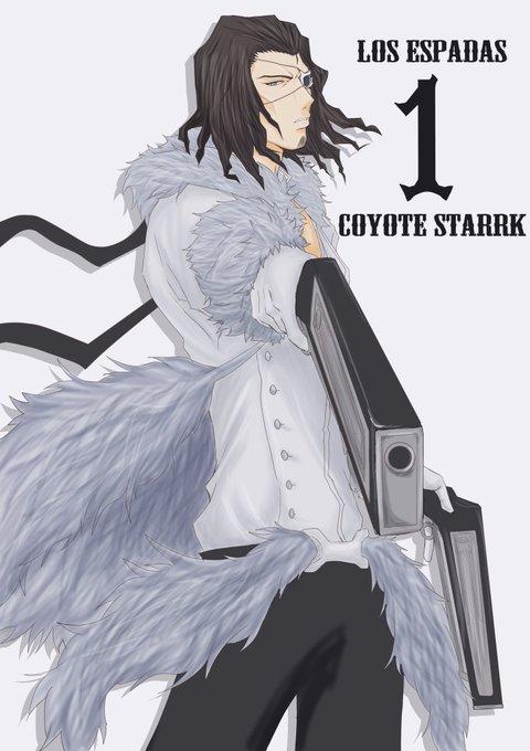スターク コヨーテ