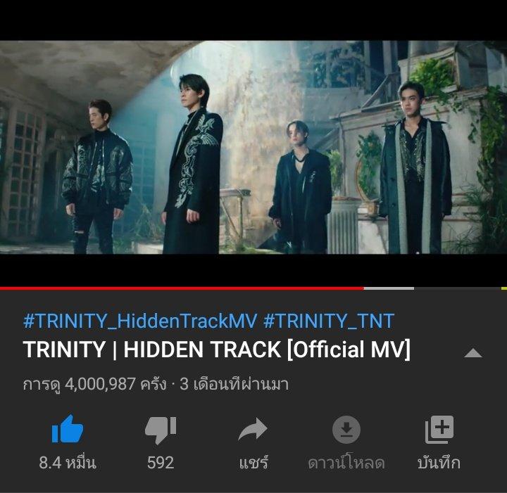 Hidden Track : TRINITY 4M!!!!   #TRINITY_TNT #4NOLOGUEMUSIC  https:// youtu.be/AbEjhYLarSc    <br>http://pic.twitter.com/CUmqbqw1r6
