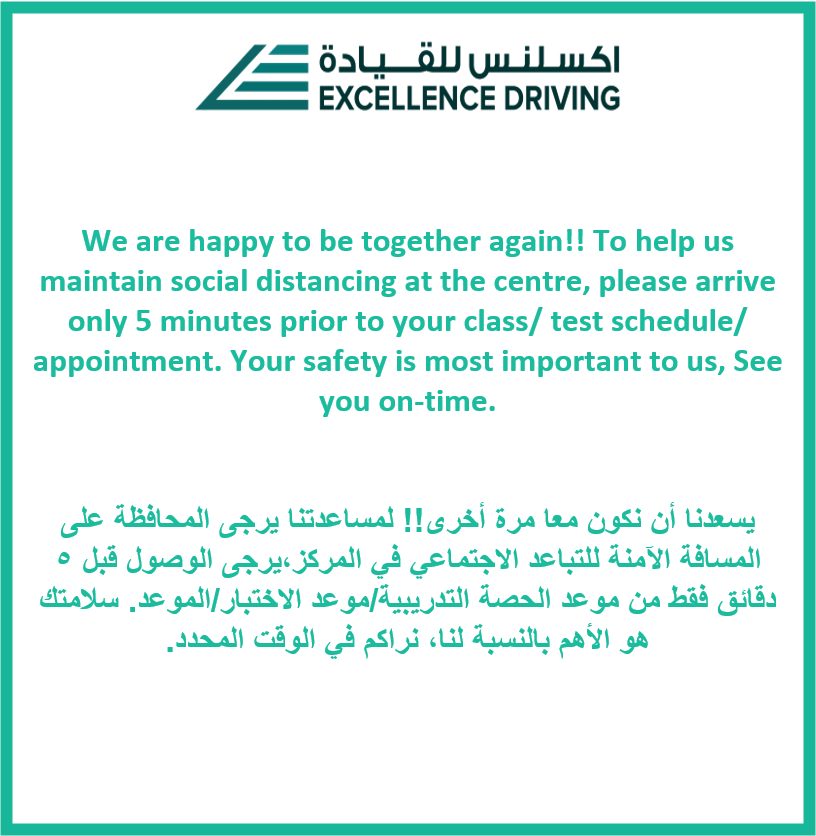 Help us maintain social distancing at the centre, please arrive only 5 minutes prior to your class/ test schedule/ appointment. Your safety is most important to us, See you on-time.