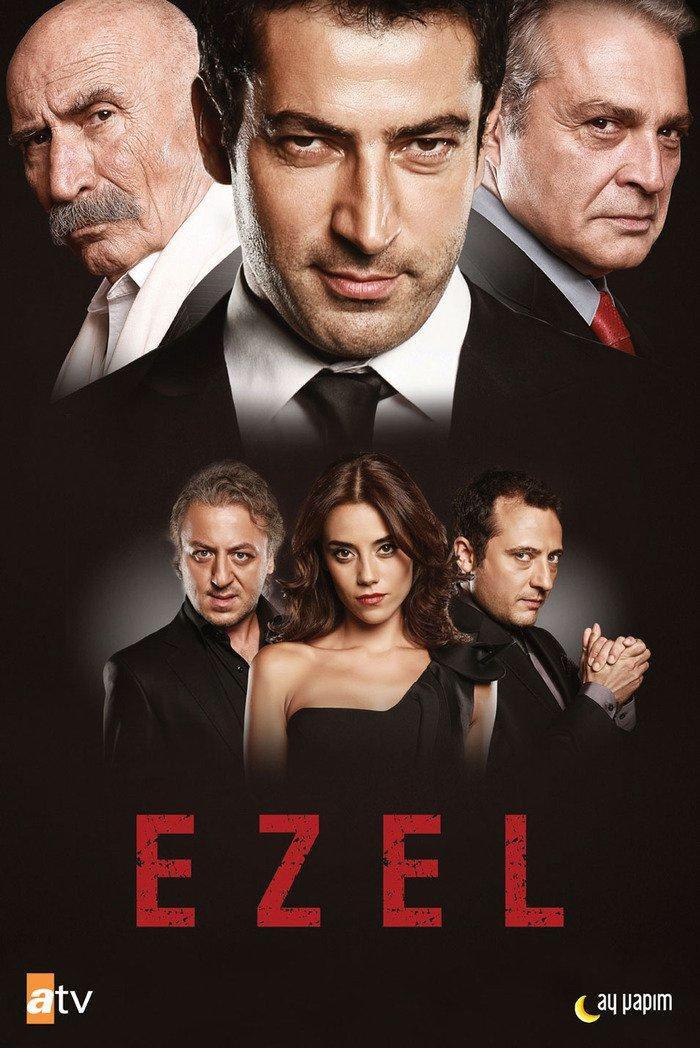 #مسلسل_ما_تنساه EZEL ❤️🤙🏻 https://t.co/9bycdtJ5ww