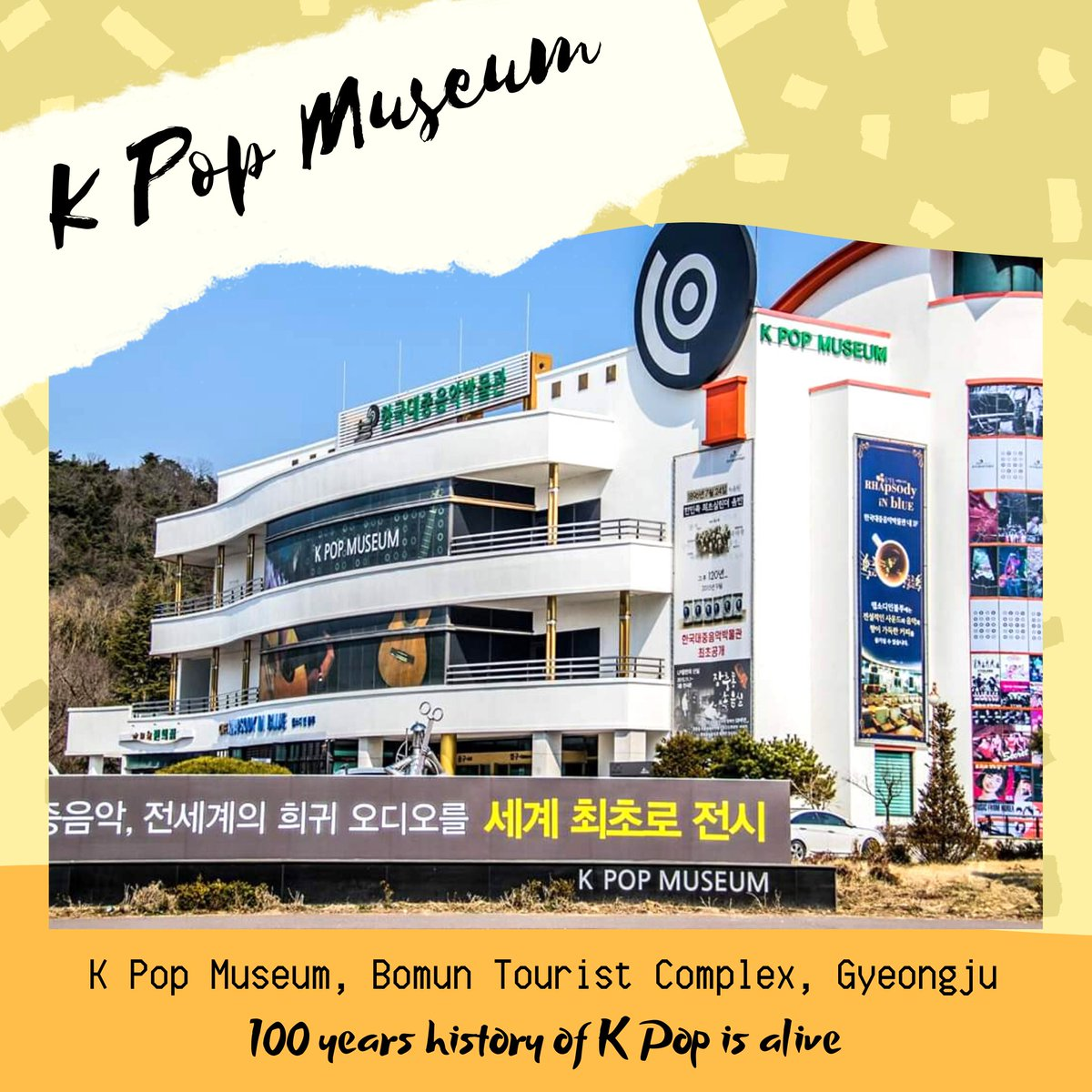 Gyeongju Kpop Museum is the best place for you to enjoy music and learn a lot about Korean music and discovering 100 years of K Pop Music  #kpopmuseum #gyeongju #gyeongsangbukdo #kpop #museum #korea #visitkorea #explorekorea #koreanculture #koreanmusic #bts #nuest #IU #bigbangpic.twitter.com/wRoQMexftm
