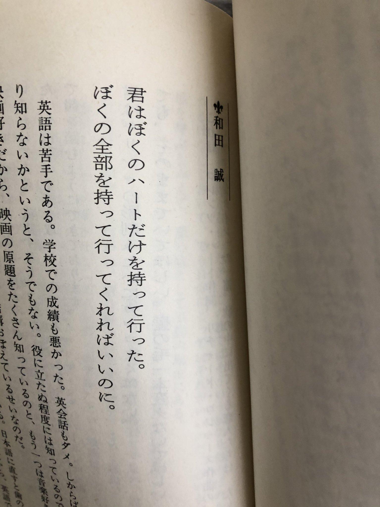 タブー 恋愛 の 転移 精神 性 科 医