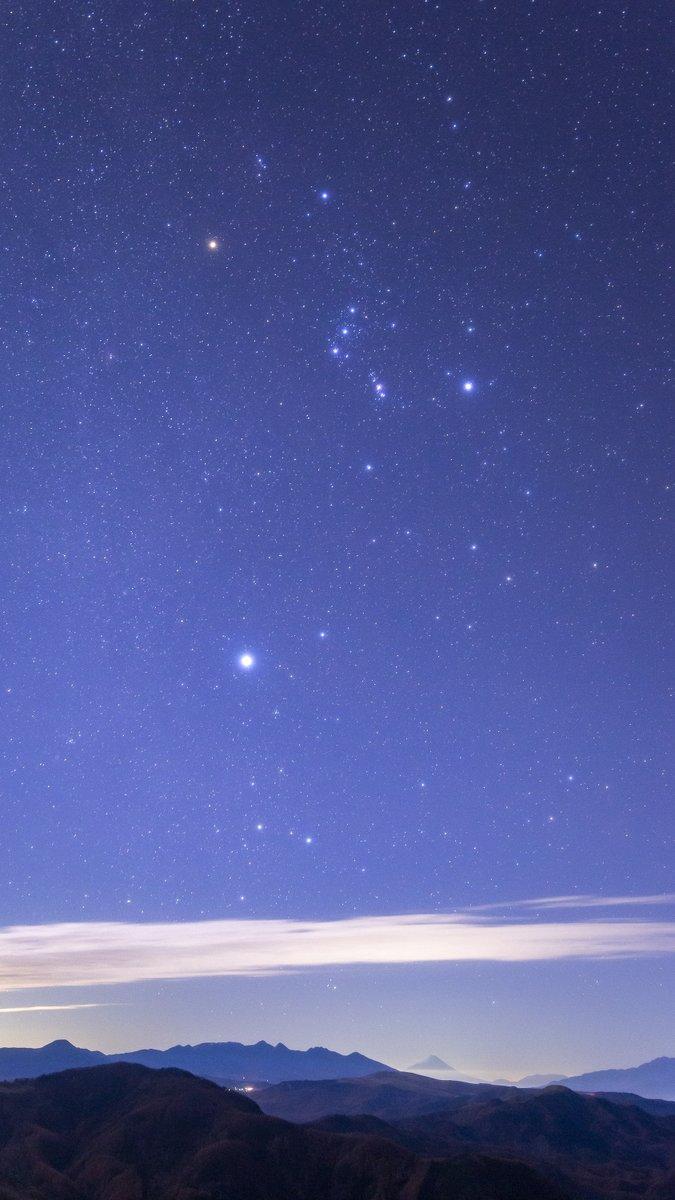 北山輝泰 スマホの壁紙として使える星空写真を無料で配布します それぞれ1 2と9 16でご用意しました お持ちのスマホに合わせてご自由にダウンロードしていただければと思います いいねと思っていただけた方 Rtやフォローをしていただけると励みになり