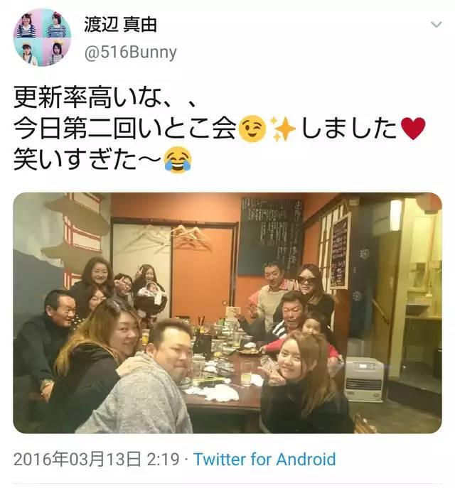 鳴沢 村 大田 和 大工 渡辺