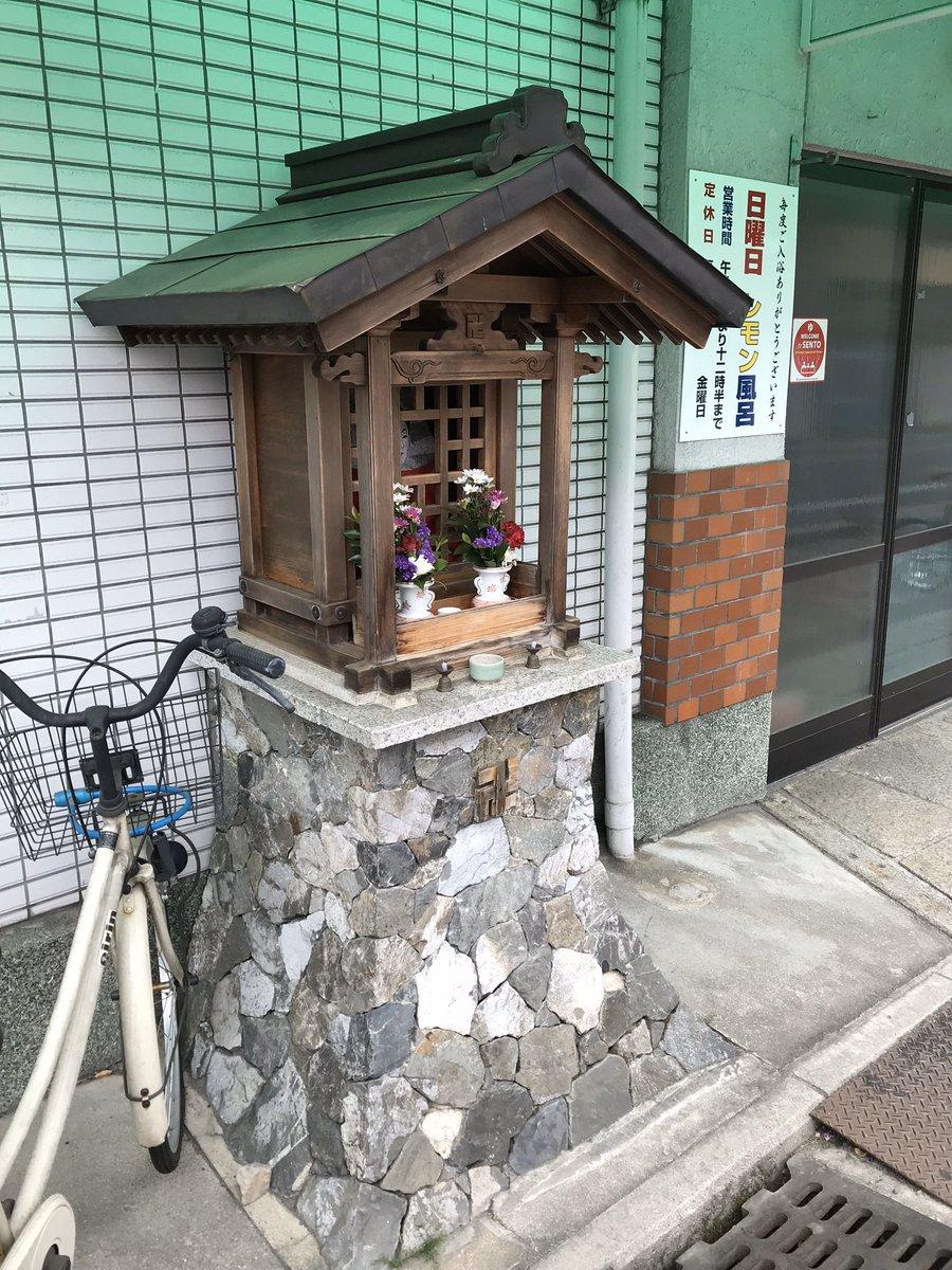 温泉 京都 山城