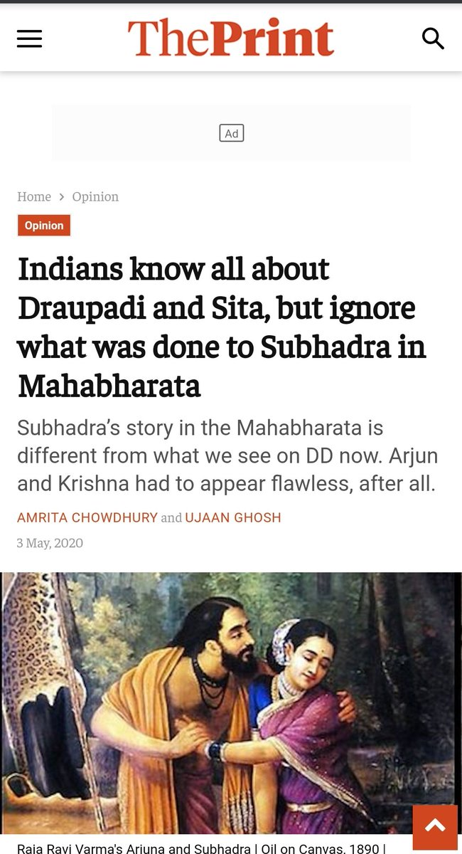 Subhadra and Arjuna (refutation of an article by The Print)The Print recently published and article about Subhadra, let's analyze it one point at a time.