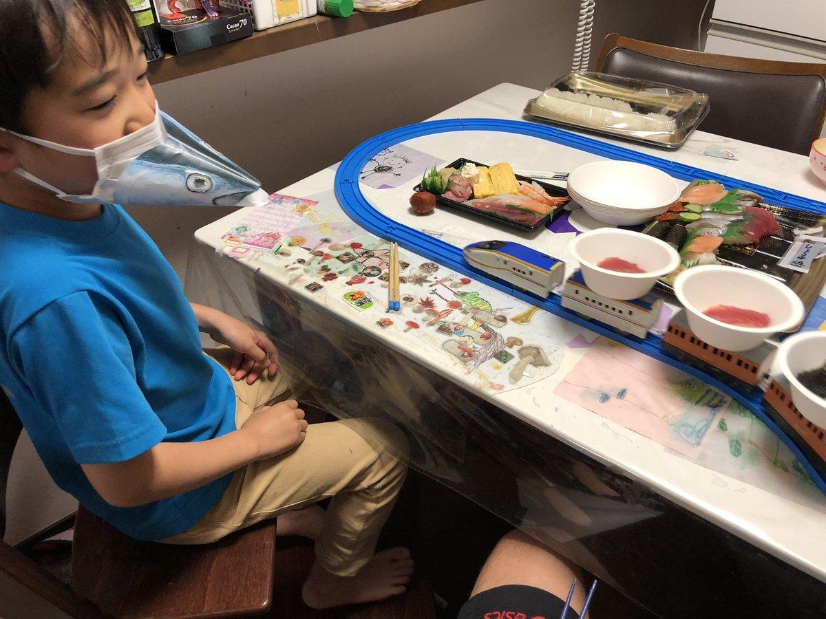 プラレール 回転 寿司