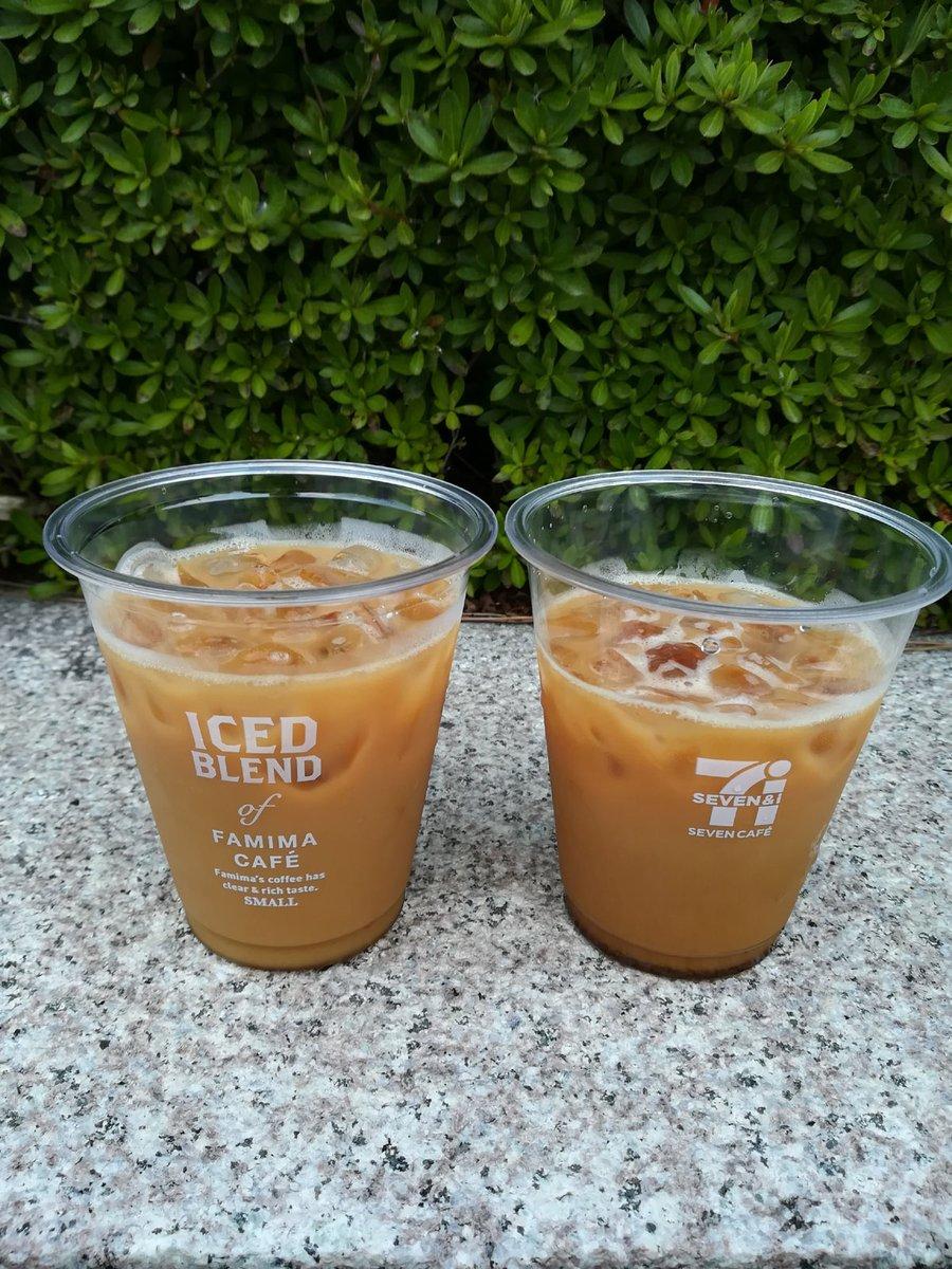 コーヒー ファミマ アイス