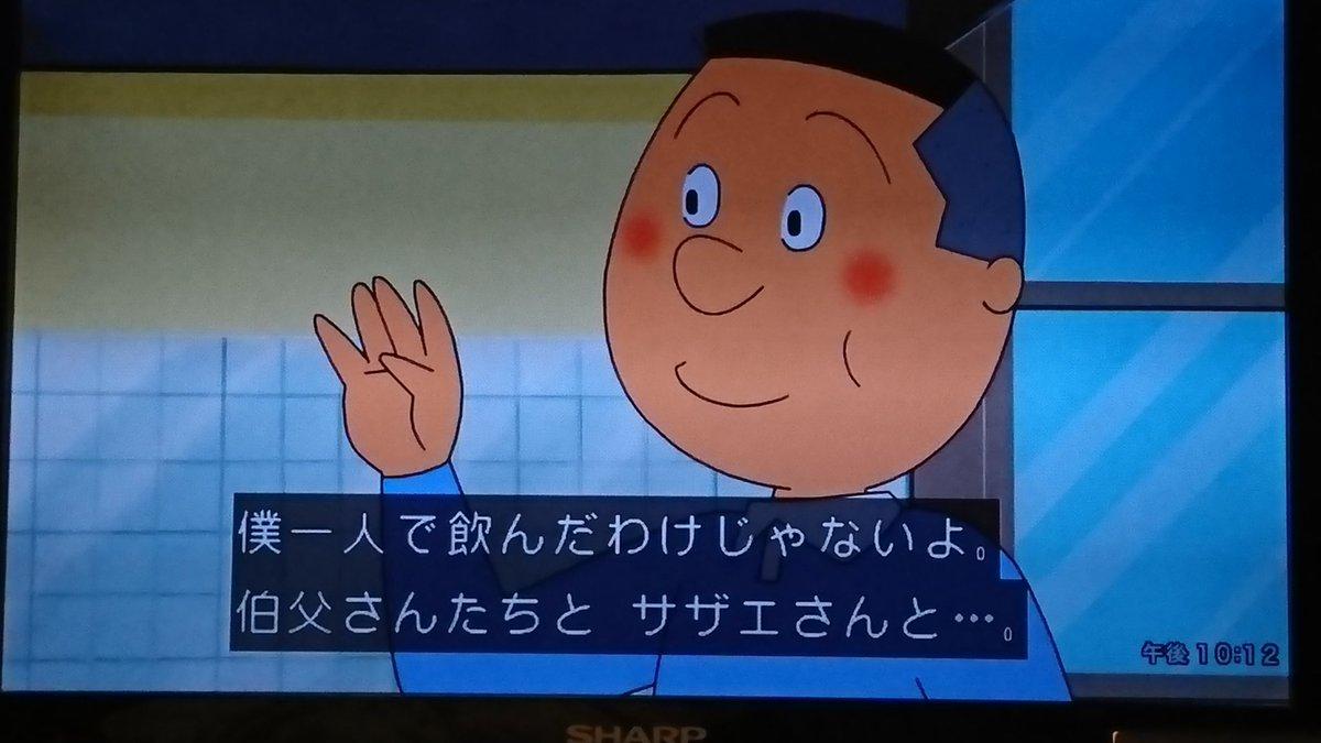 """た(変わらなければならない人間) on Twitter: """"ハイエナに1万円は無理 ..."""