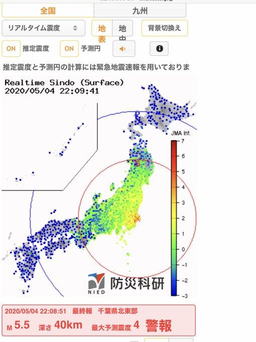 地震 は と 麒麟 所 研究