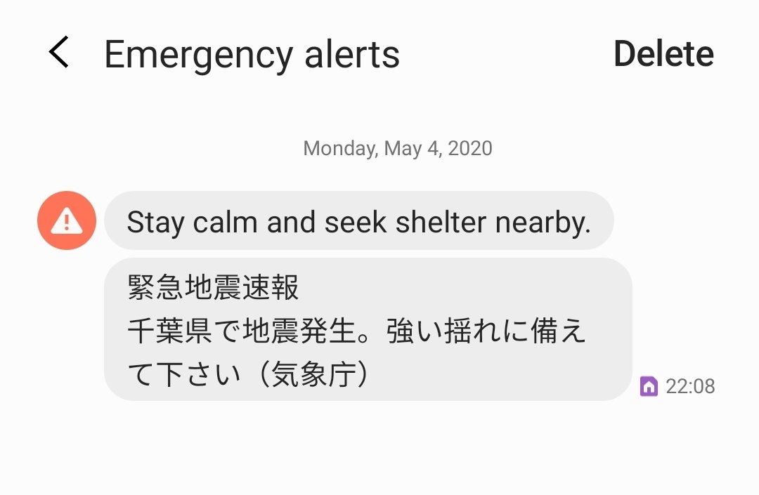 地震 速報 twitter