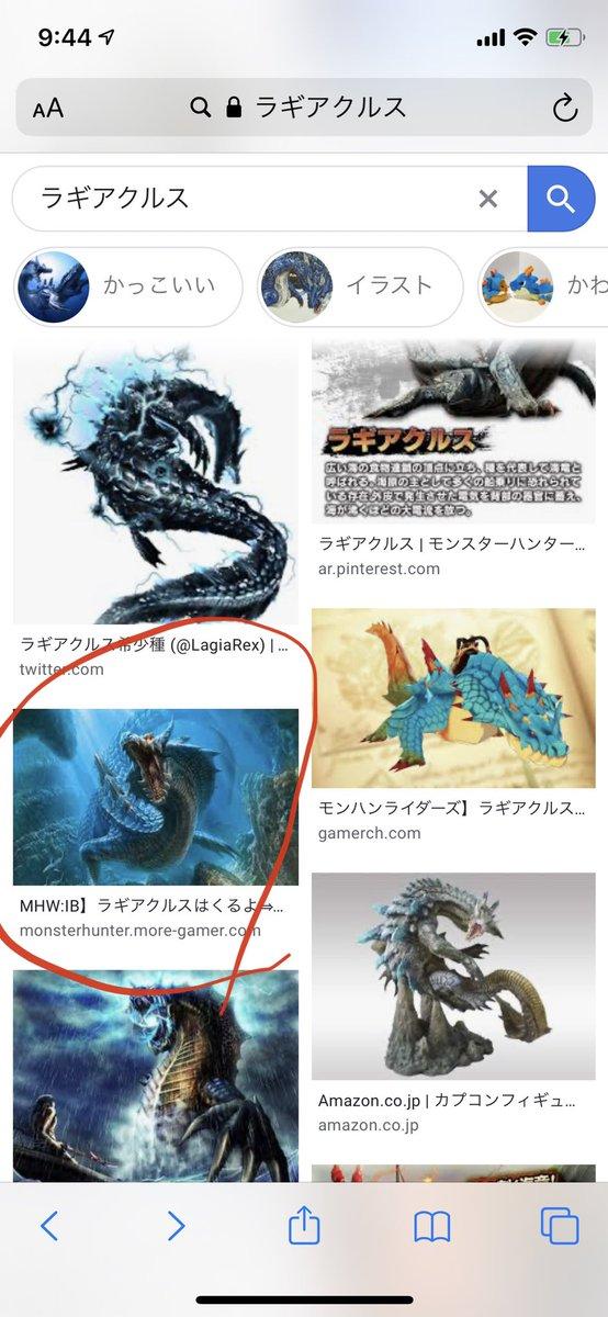 魔剣伝説 広告