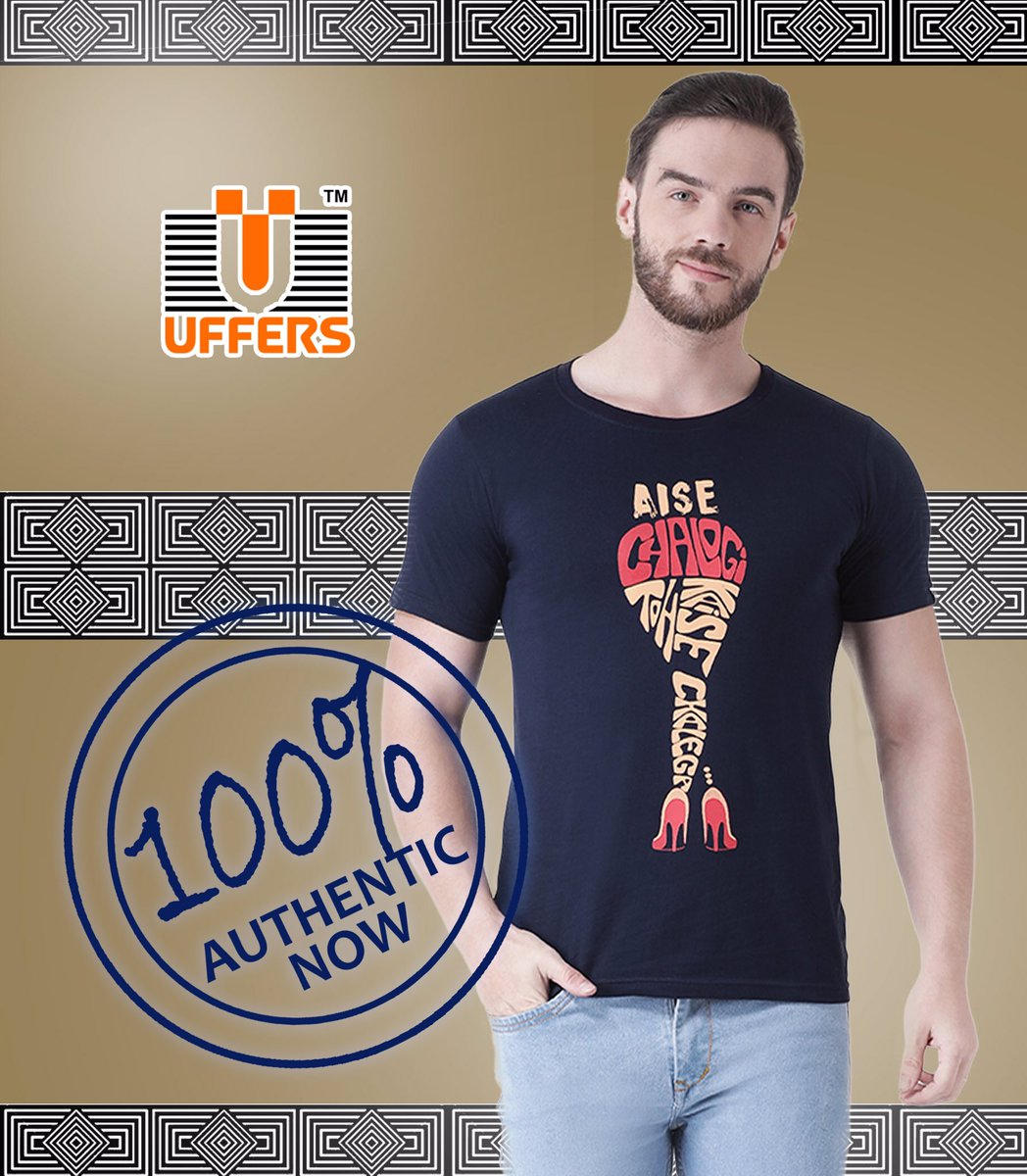 """'When Be Negative is The Only Option Left'.. Thus, """"Aise Chalogi Toh Kaise Chalega.."""" Check This Funny #LifeQuotes T-Shirt Only on #UFFERS.. #MensFashion #FashionAddict #StyleofTheDay #TshirtStyle #LifeGoals #BoysSquad #ManQuotes #GoodLuck #BrainyQuotespic.twitter.com/cN2F7I7H5M"""