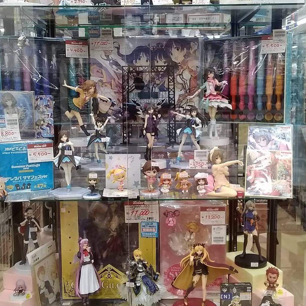 ホビーオフ釧路鳥取大通店の画像