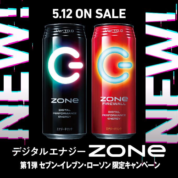 Zone エナジー ドリンク