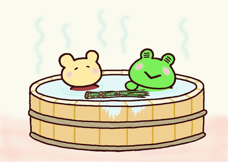 菖蒲湯で厄除け! #こどもの日 https://t.co/fzhGmZCE3Y
