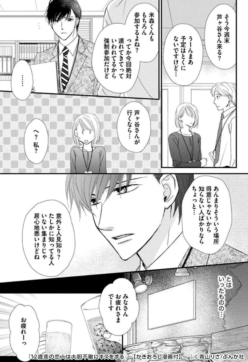 tl 漫画 コミック シーモア