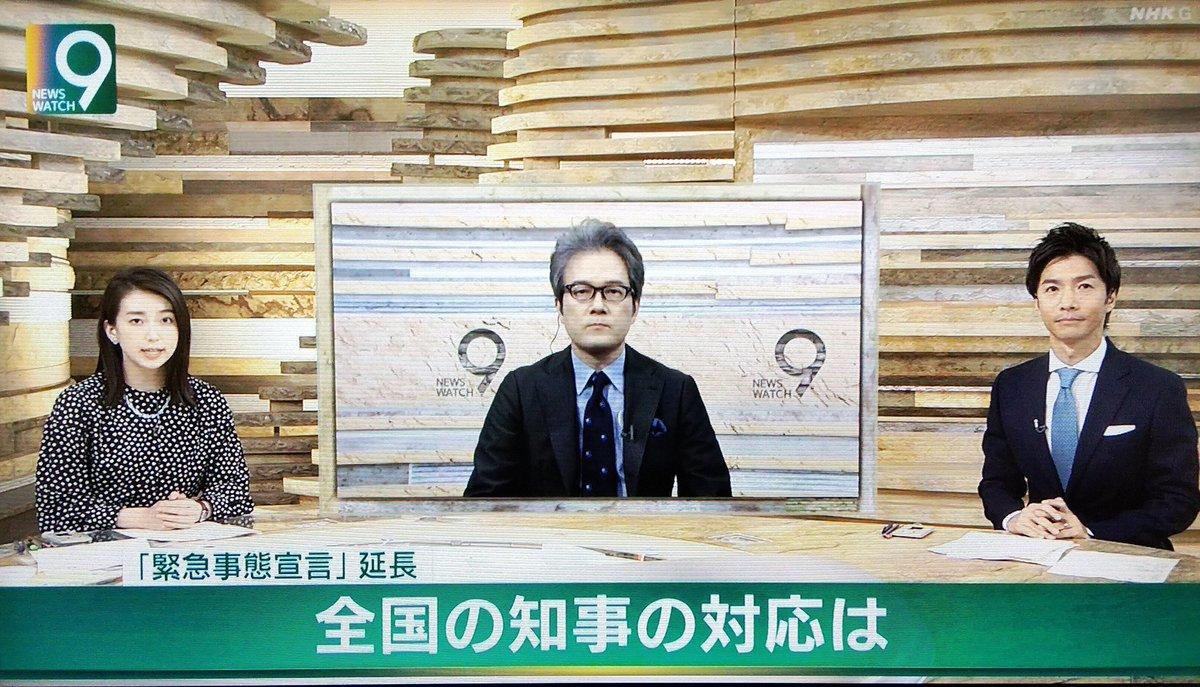 ウォッチ 9 和久田 ニュース キャスター