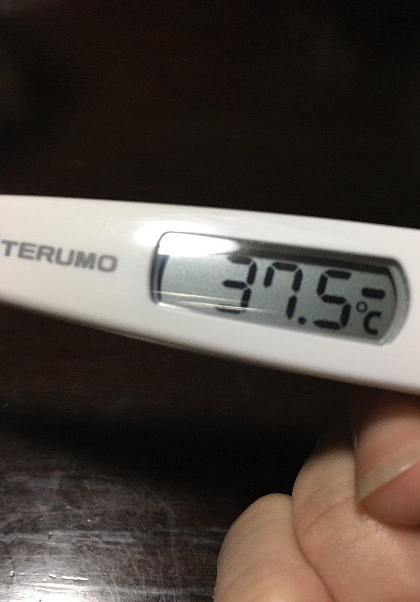 上がる 食後 体温