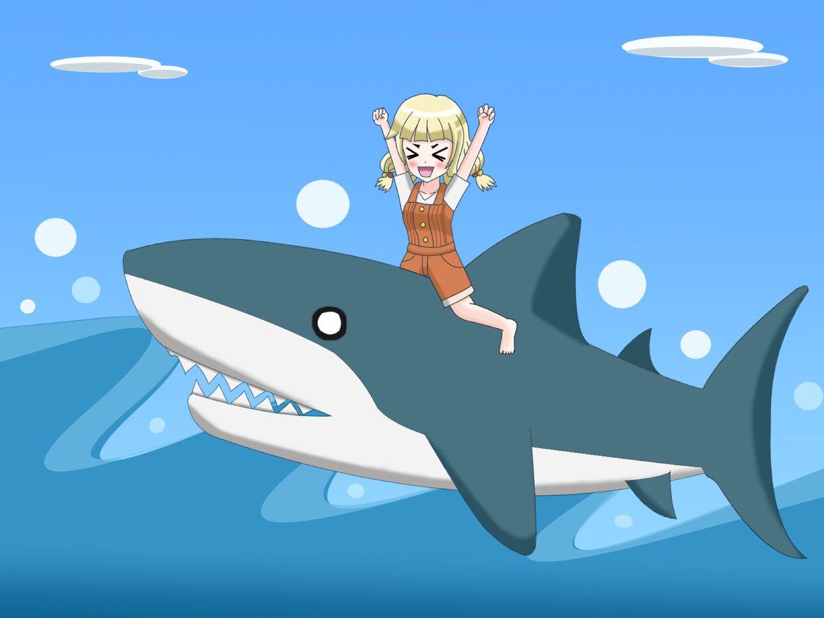 ねっ サメ ね ち