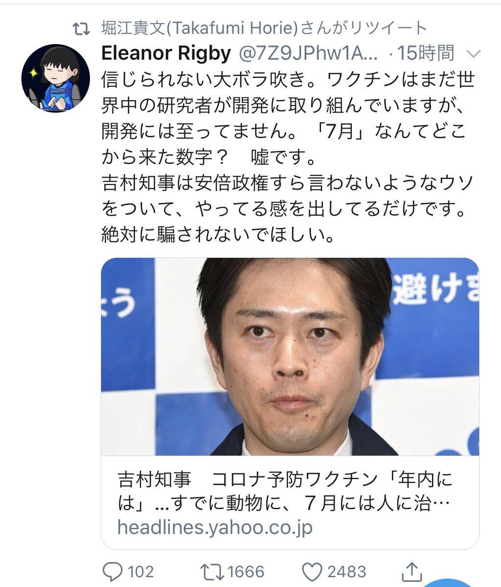 スラップ 訴訟 武富士