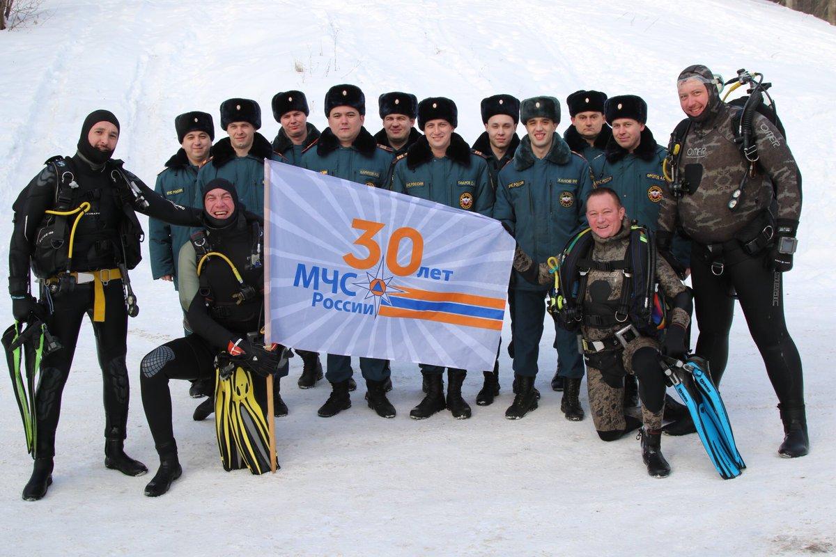 Водолазы МЧС России отмечают профессиональный праздник #МЧС #МЧСРОССИИ #30ЛЕТ #ЮБИЛЕЙ #ВОДОЛАЗЫpic.twitter.com/Bfx7GG4MQN