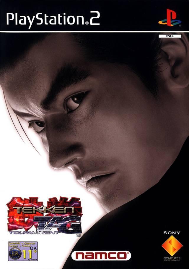 Bandai Namco Uk On Twitter Tekken 4 Ps2 2002 Was Next