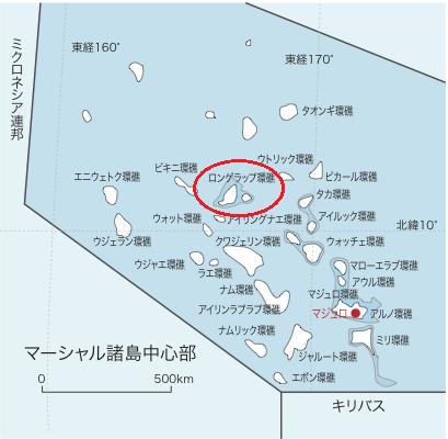 """yumi ゆみ on Twitter: """"1954年3月、マーシャル諸島ビキニ環礁での核 ..."""