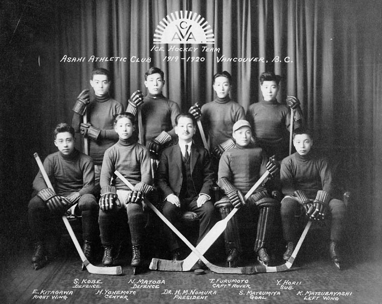 a Japanese-Canadian hockey club, 1919-20
