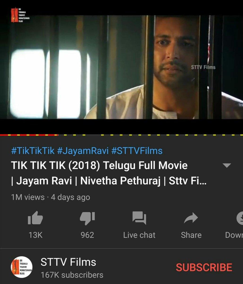 #TikTikTik - Telugu version receiving massive response among telugu audience too, It has crossed 1 Million views in less than 4 day of it's release on @YouTube 👏  @actor_jayamravi @ShaktiRajan @Nivetha_Tweets @JabaksMovies @immancomposer @madhankarky @SonyMusicSouth @proyuvraaj https://t.co/JilouoBaew